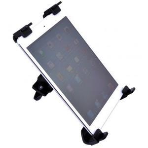 iPad hållare för mikrofonstativ
